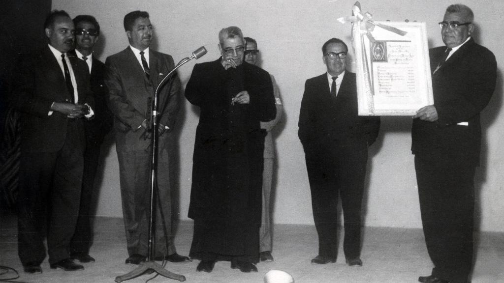 Juan Navarrete y Guerrero Silver Anniversary, 1963