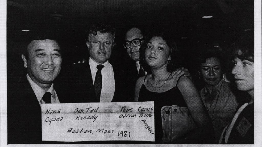 Hank Oyama posing with Senator Ted Kennedy and Others, 1981