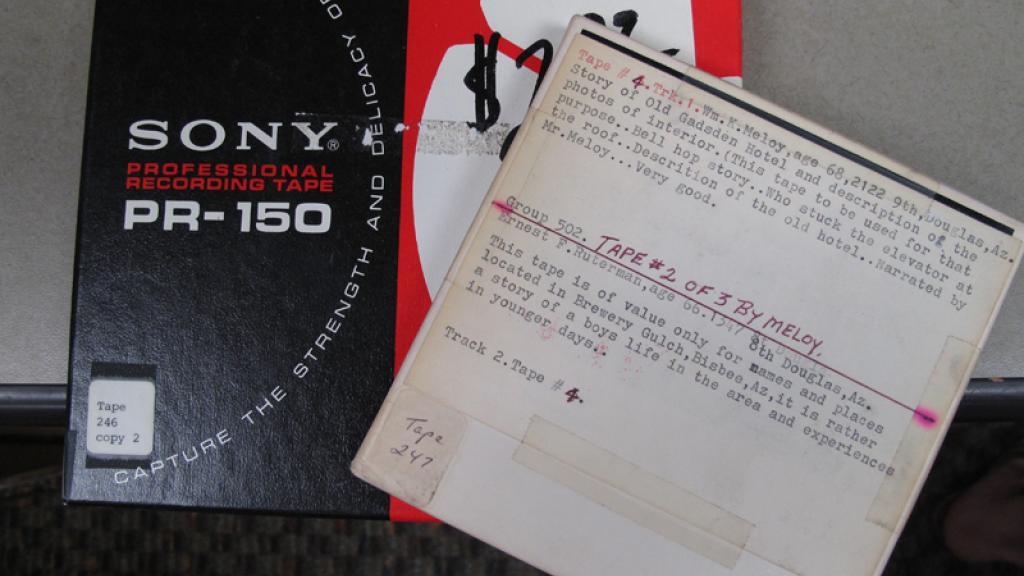 Sample of Audio Tape