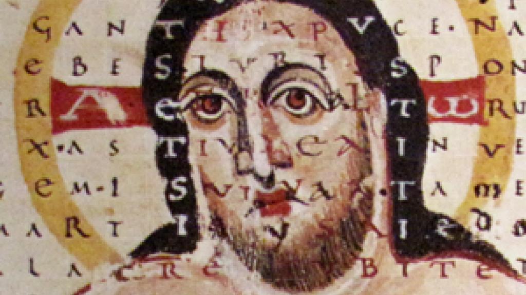Image from a facsimile of Liber de laudibus sanctae crucis